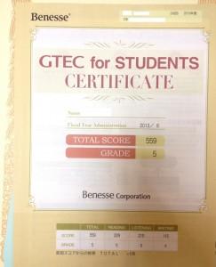 GTEC 1
